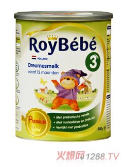 瑞贝恩婴儿配方奶粉3段900g罐装
