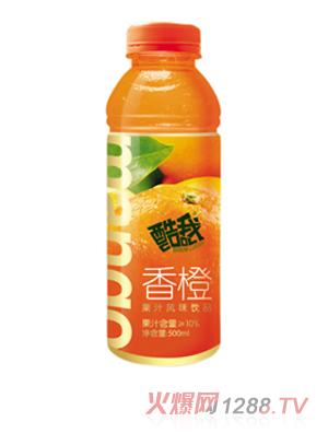 酷我香橙果汁