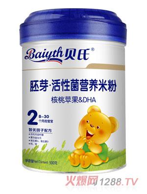 贝氏核桃苹果&DHA胚芽活性菌米粉500克