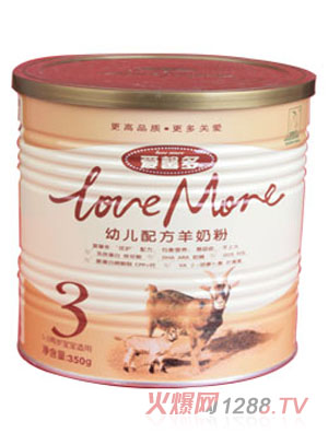 爱馨多优护幼儿配方羊奶粉3段350克