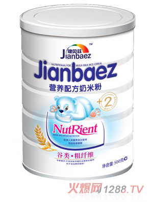 健贝兹营养配方奶米粉2段