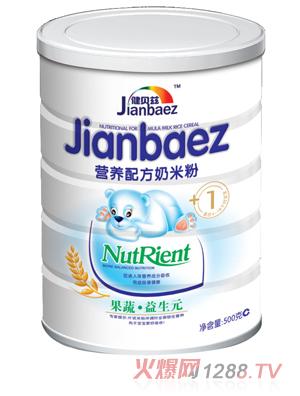 健贝兹营养配方奶米粉1段