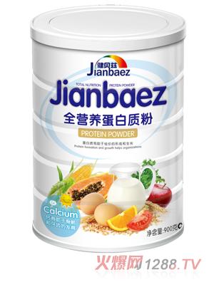 健贝兹全营养蛋白质粉