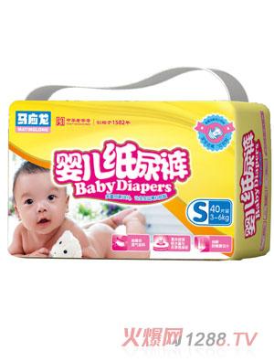 马应龙婴儿纸尿裤