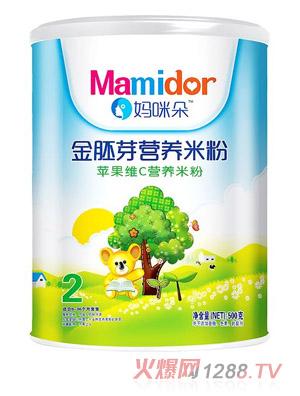 妈咪朵金胚芽苹果维c营养米粉(听装)