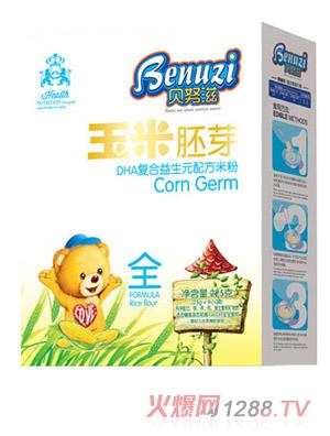 贝努滋DHA复合益生元玉米胚芽盒装
