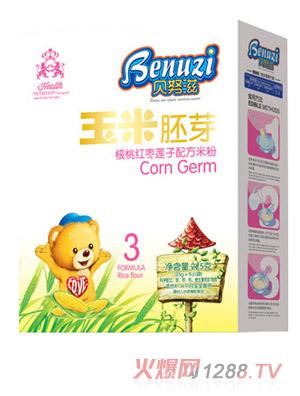 贝努滋核桃红枣莲子玉米胚芽盒装