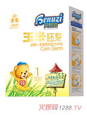 贝努滋胡萝卜多维果蔬玉米胚芽盒装