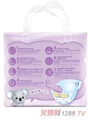 Aptamil婴儿纸尿裤背面图-Aptamil品牌,Aptamil婴儿用品招商