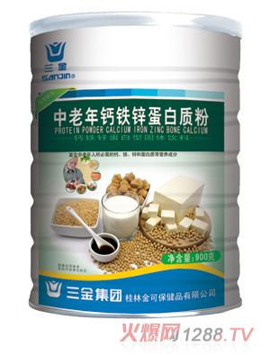 三金中老年钙铁锌蛋白质粉