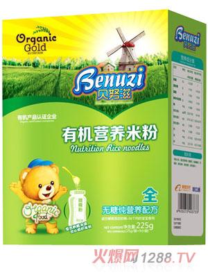 贝努滋无糖纯营养有机营养米粉全段盒装