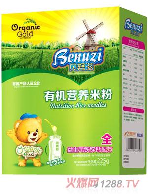 贝努滋益生元铁锌钙有机营养米粉全段盒装