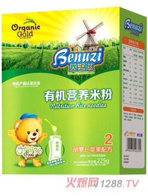 贝努滋胡萝卜苹果有机营养米粉2段盒装