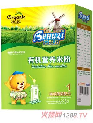 贝努滋南瓜蔬菜有机营养米粉1段盒装