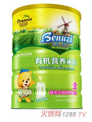 贝努滋益生元铁锌钙有机营养米粉全段