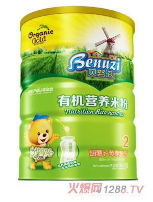贝努滋胡萝卜苹果有机营养米粉2段
