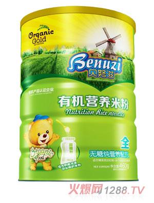 贝努滋无糖纯营养有机营养米粉全段