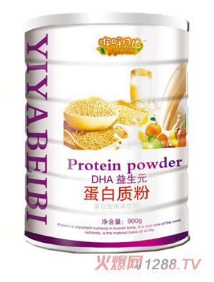 咿呀贝比DHA益生元蛋白质粉