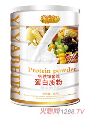 咿呀贝比钙铁锌多维蛋白质粉