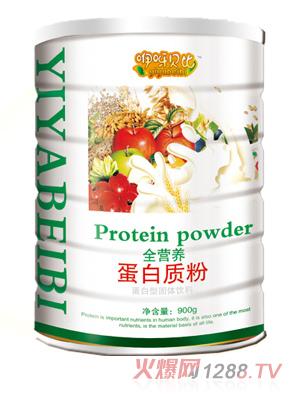 咿呀贝比全营养蛋白质粉