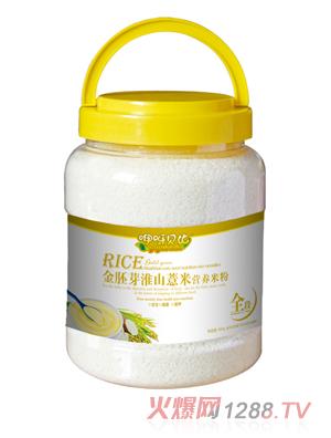 咿呀贝比金胚芽淮山薏米营养米粉