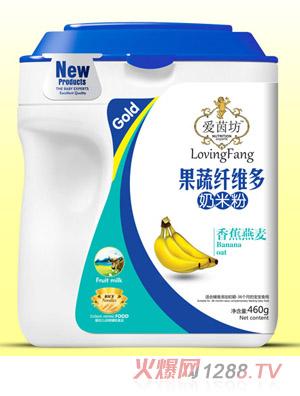 爱茵坊香蕉燕麦果蔬纤维多奶米粉桶装