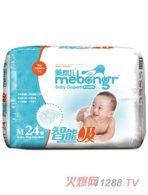 美帮儿智能吸婴儿纸尿裤M码