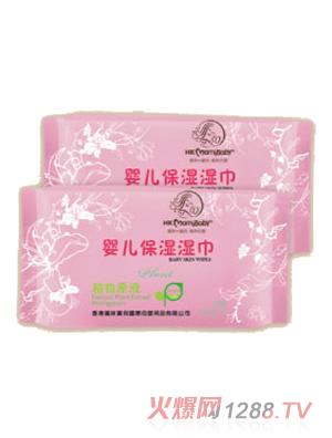 香港妈咪宝贝婴儿保湿湿巾25片