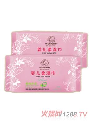 香港妈咪宝贝婴儿柔湿巾80片