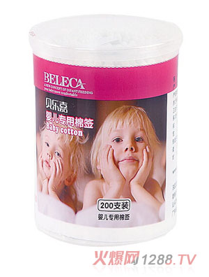 贝乐嘉婴儿专用棉签200支装