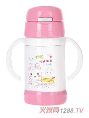 贝乐嘉粉色可爱卡通保温水壶