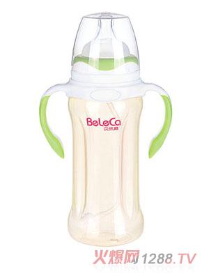 贝乐嘉绿白两色双柄全自动婴儿PP奶瓶
