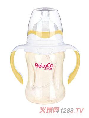 贝乐嘉黄色全自动PP奶瓶