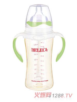 贝乐嘉两色双柄全自动奶瓶270ml