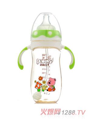 妈咪王子PPSU宽口自动吸300ml企鹅奶瓶