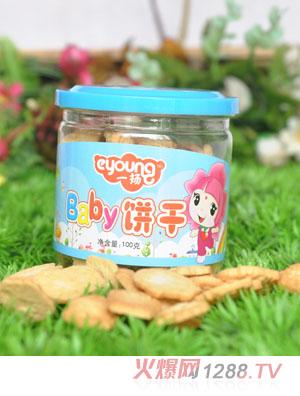 山东高唐永旺食品有限公司 产品分类:婴幼儿小零食 — 儿童饼干/米饼