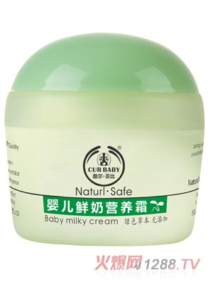 酷尔・贝比鲜奶营养霜50g