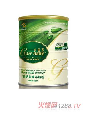 卡倍多成人高钙多维羊奶粉800克罐装
