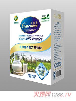 卡倍多成人复合营养培养羊奶粉400克盒装