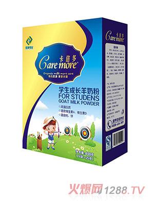 卡倍多学生成长羊奶粉400克盒装