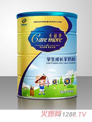 卡倍多学生成长羊奶粉800克罐装