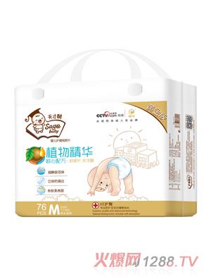 天才酷黄金版植物精华尿片M76片
