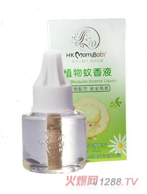 香港妈咪宝贝植物蚊香液