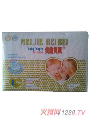 美洁贝贝婴童纸尿裤 护理用品