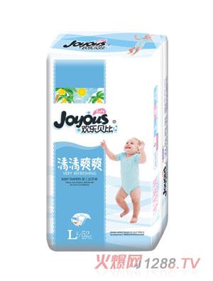 欢乐贝比清清爽爽婴儿纸尿裤L52片
