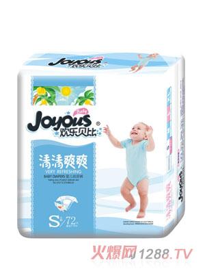 欢乐贝比清清爽爽婴儿纸尿裤S72片
