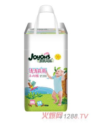 欢乐贝比清清爽爽小内裤婴儿纸尿裤XXL