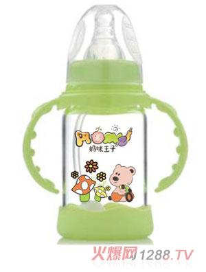 妈咪王子防摔晶钻玻璃自动吸宽口180ml奶瓶