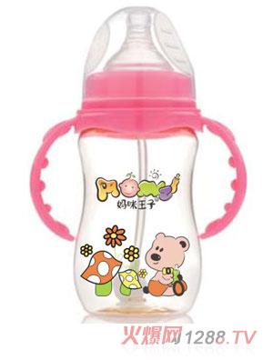妈咪王子PPSU宽口自动吸240ml弧形奶瓶