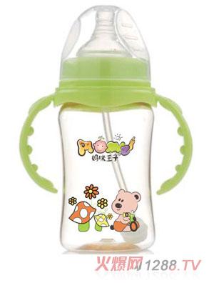 妈咪王子PPSU宽口自动吸210ml奶瓶